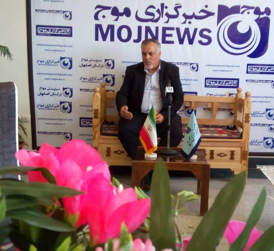 مدیر عامل باغ رضوان اصفهان