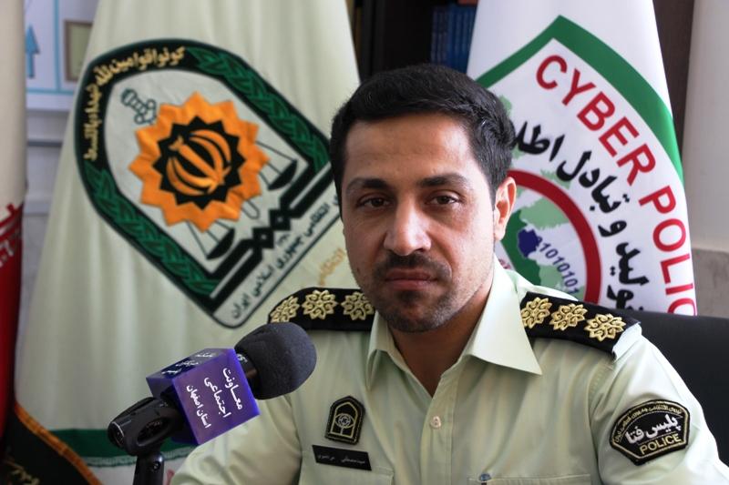 رئیس پلیس فتای اصفهان