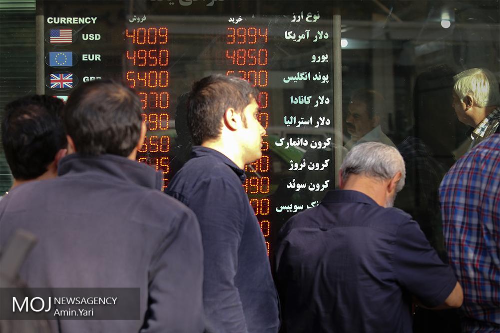 نوسانات بازار سکه و ارز