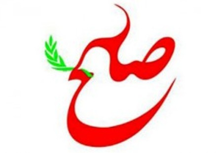 نشست خبری سفیر صلح جهان در مشهد