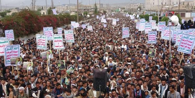 تظاهرات روز قدس در یمن