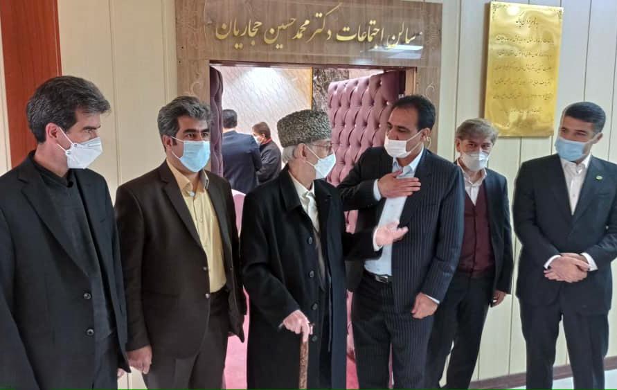 کانون وکلای دادگستری لرستان محمدحسین حجاریان