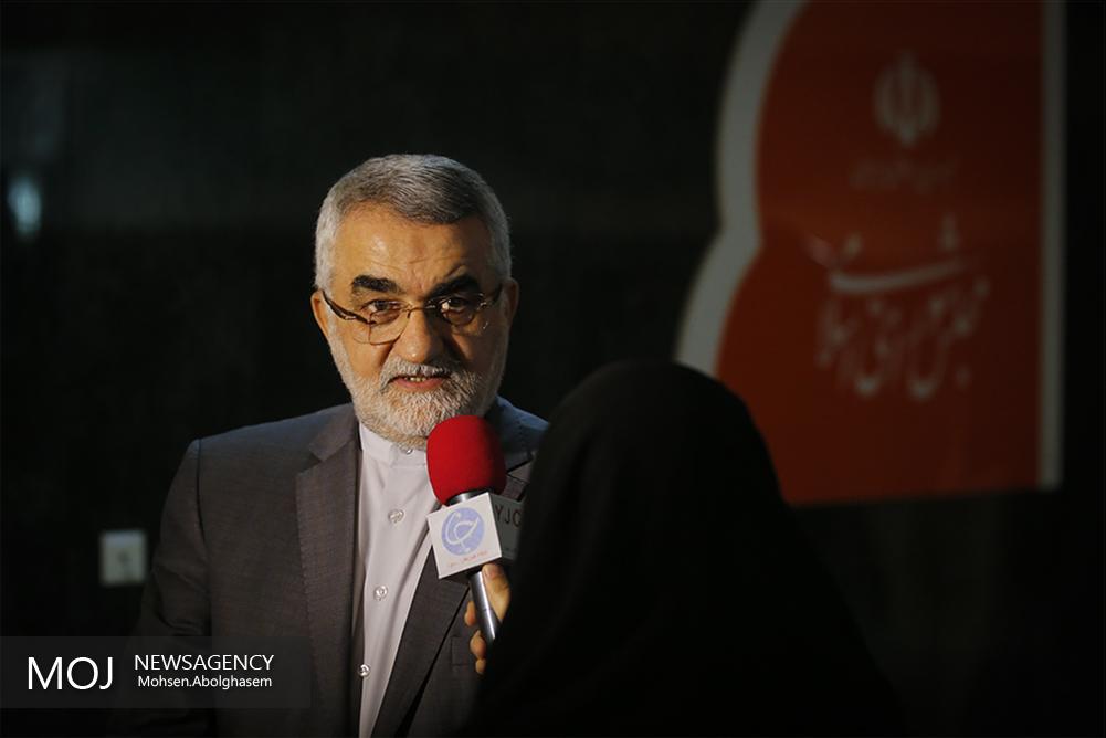 بروجردی/صحن علنی مجلس شورای اسلامی