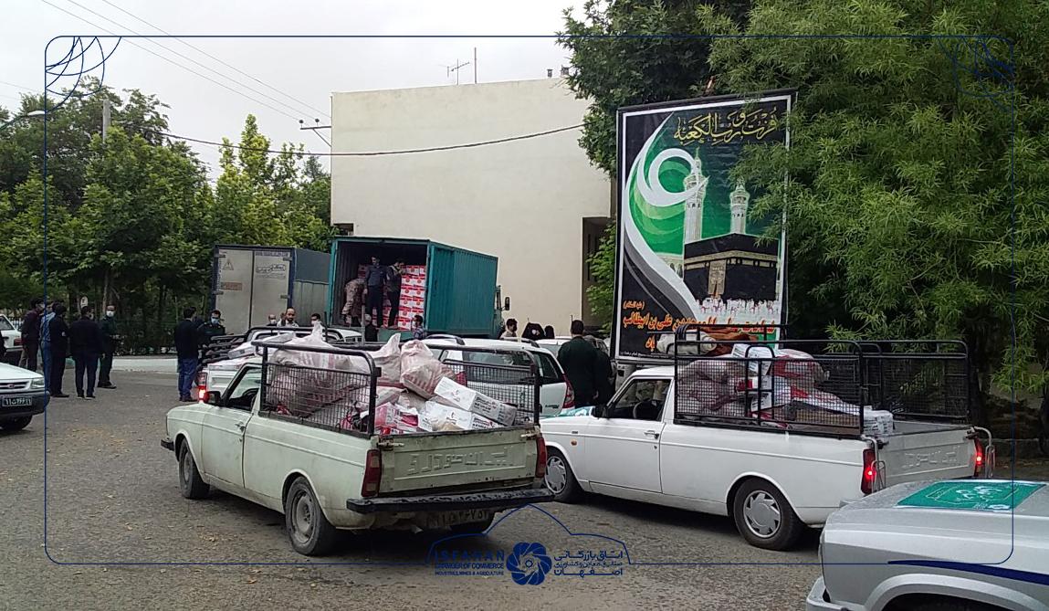 بسته معیشتی اتاق اصفهان