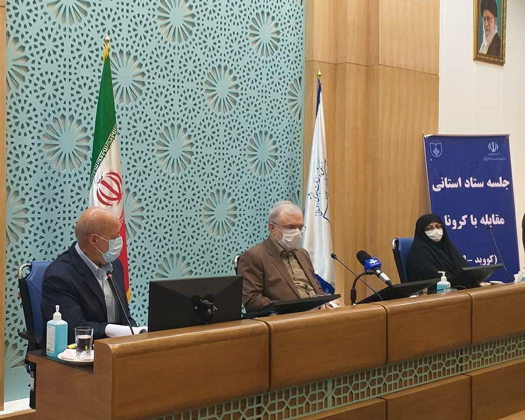 وزیر بهداشت در اصفهان