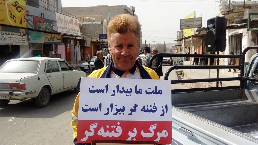راهپیمایی 22 بهمن چرام (8)