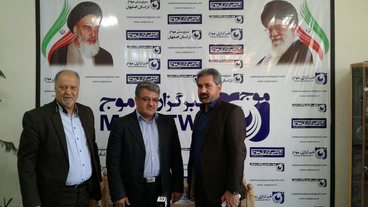 سازمان عمران شهرداری اصفهان