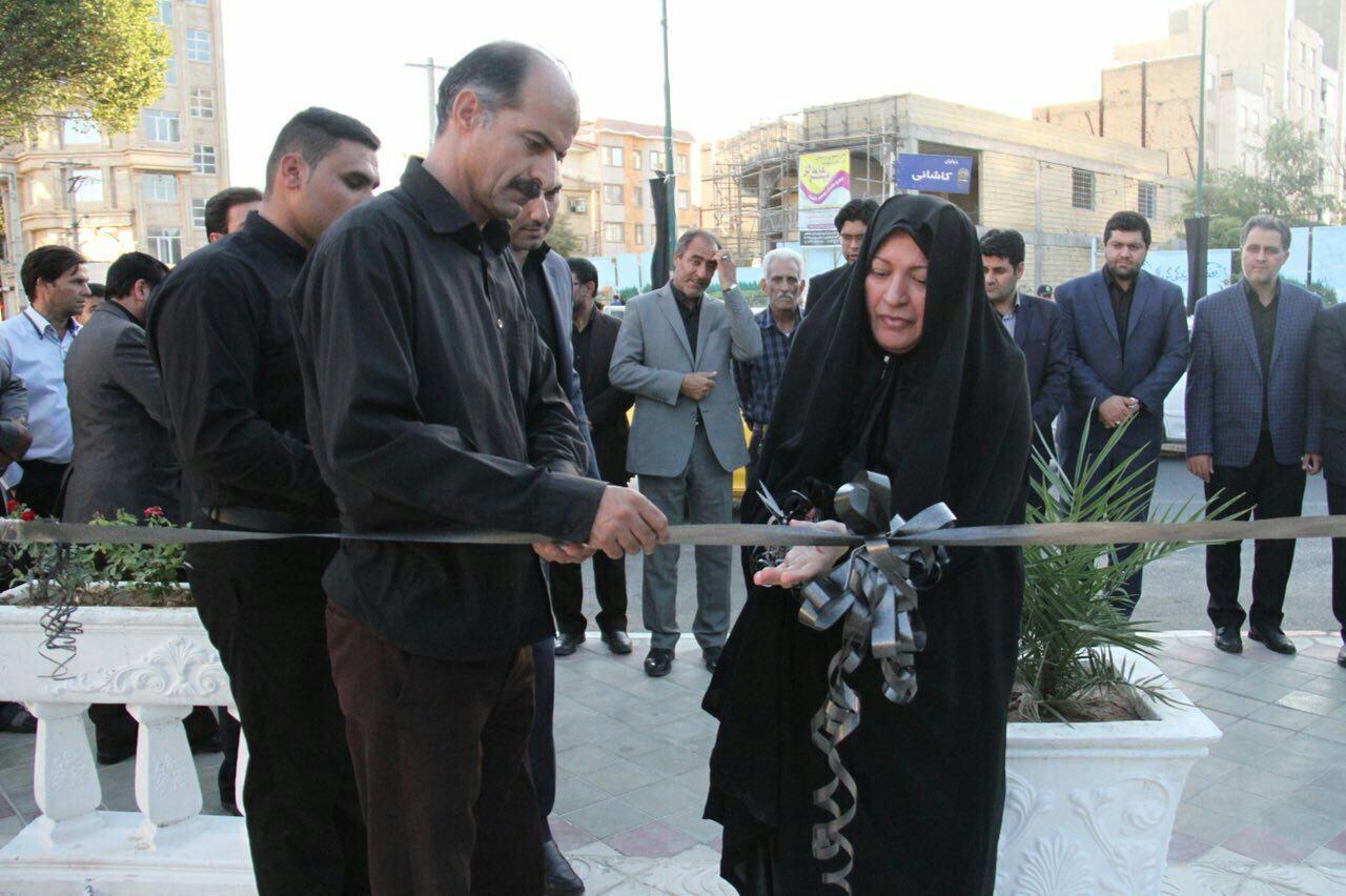 ایستگاه مطالعه در کرمانشاه