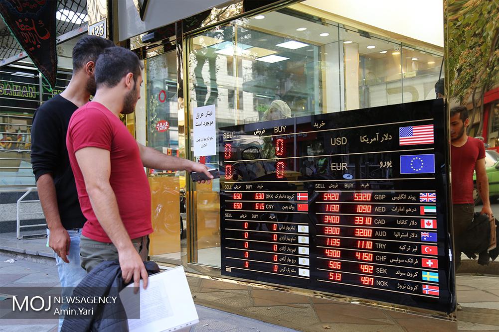 قیمت دلار در 11 بهمن