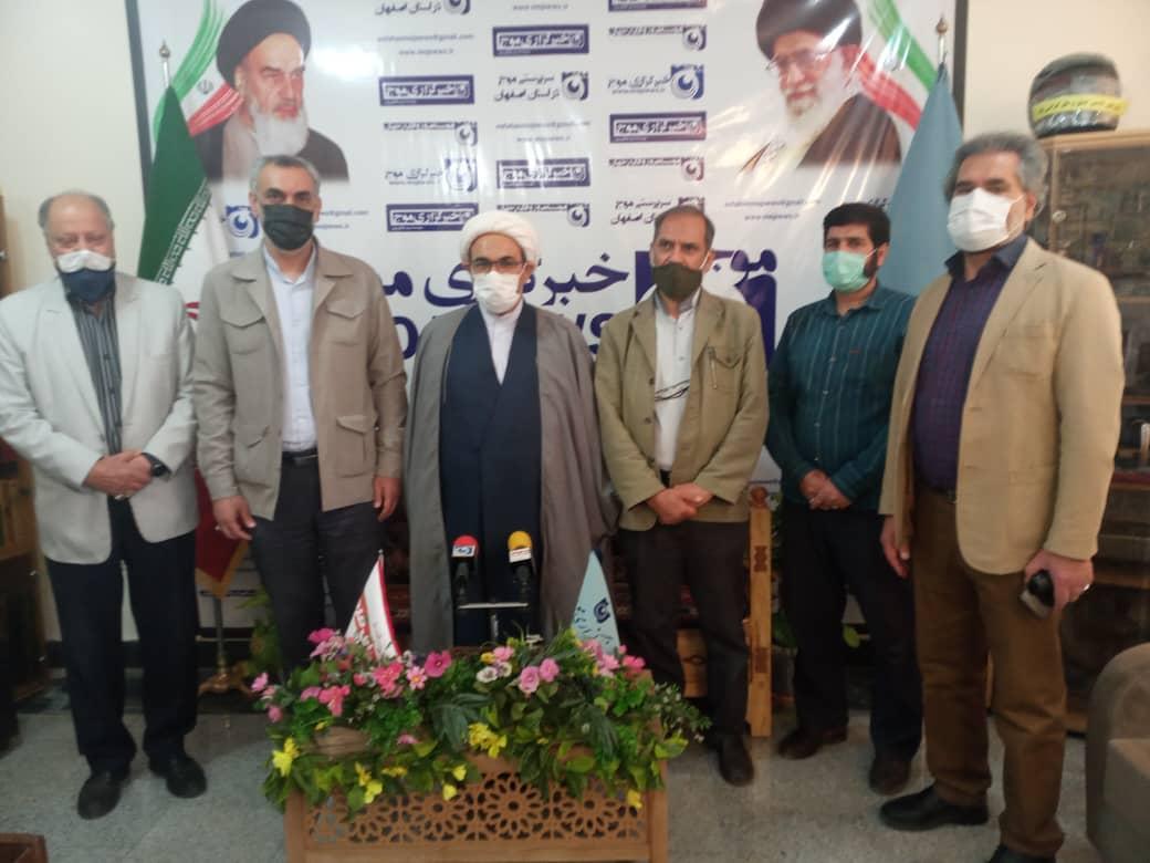 بازدید رئیس مجمع اصفهان
