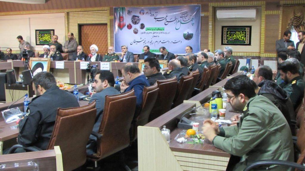 آغاز عملیاتی اجرایی ۱۴۱۰ پروژه زودبازده سپاه در گیلان 2