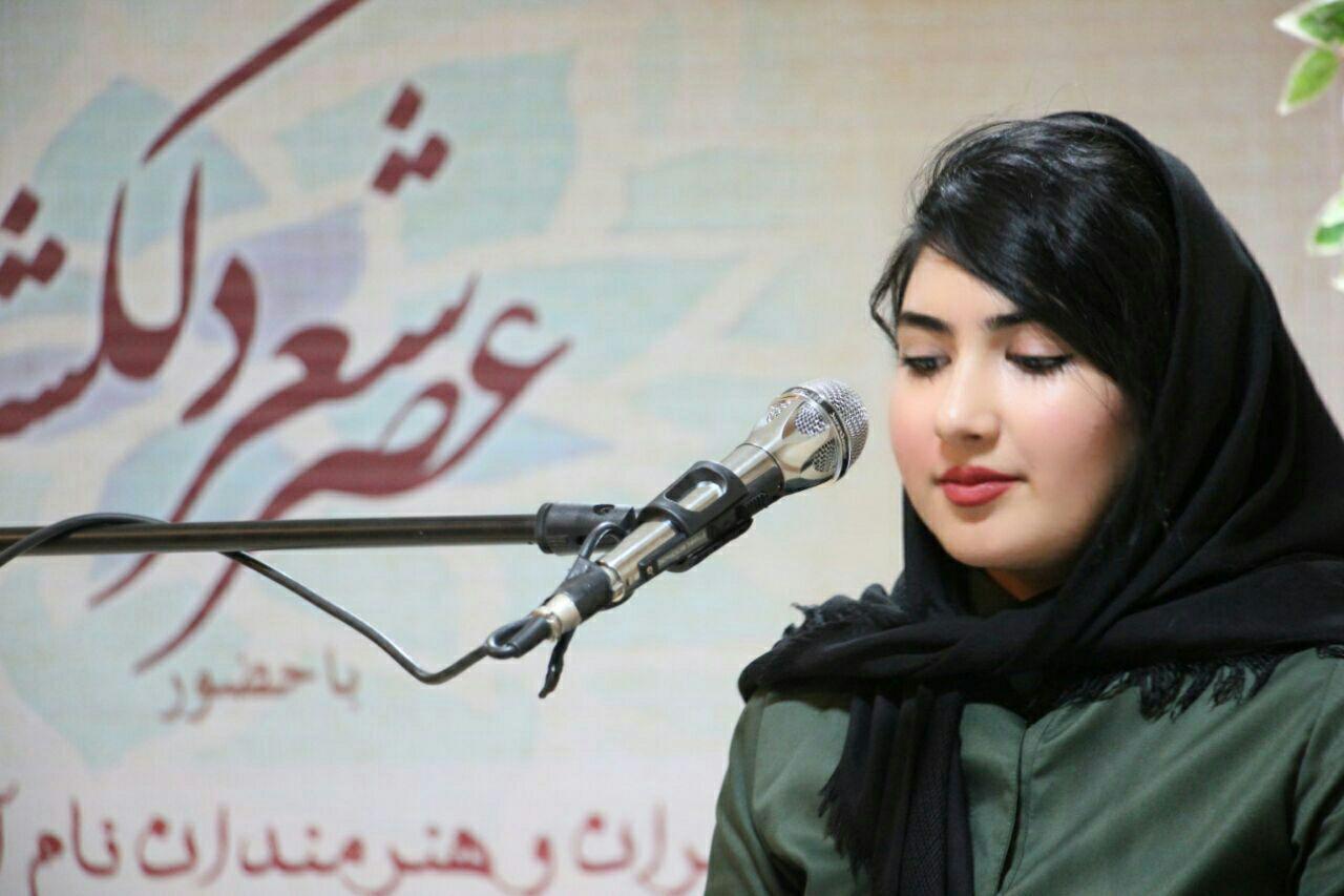 شاعر جوان کرمانشاهی
