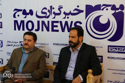 بازدید++فرماندار+خمینی+شهر+از+خبرگزاری+موج+اصفهان