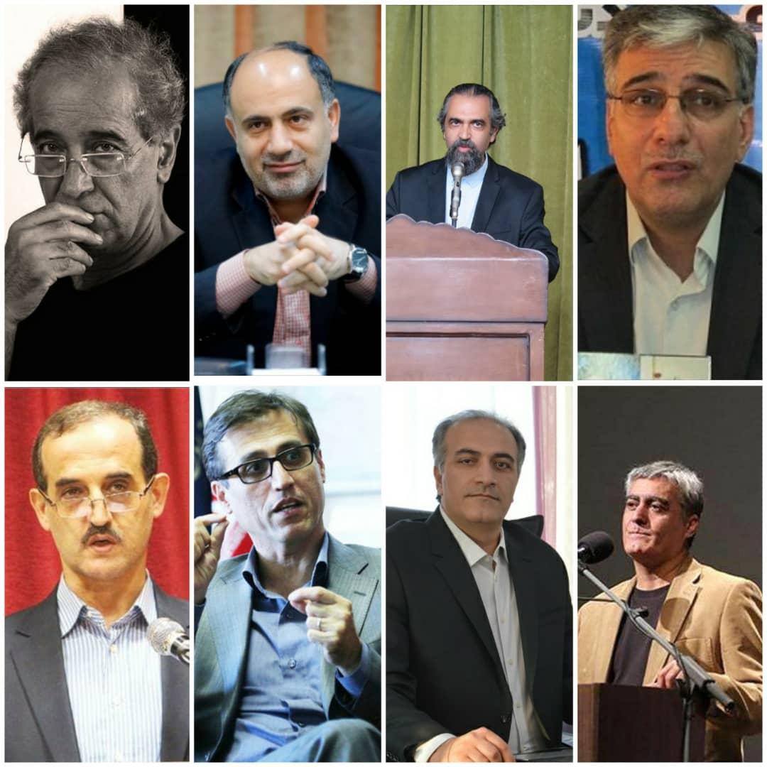 جشنواره بین المللی عکس و فیلم کار ایران (1)