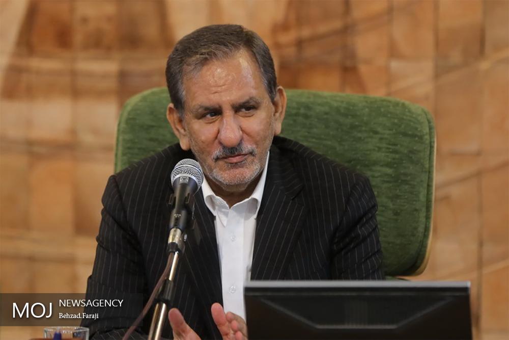 جلسه شورای اداری استان کرمانشاه با حضور معاون اول رییس جمهور
