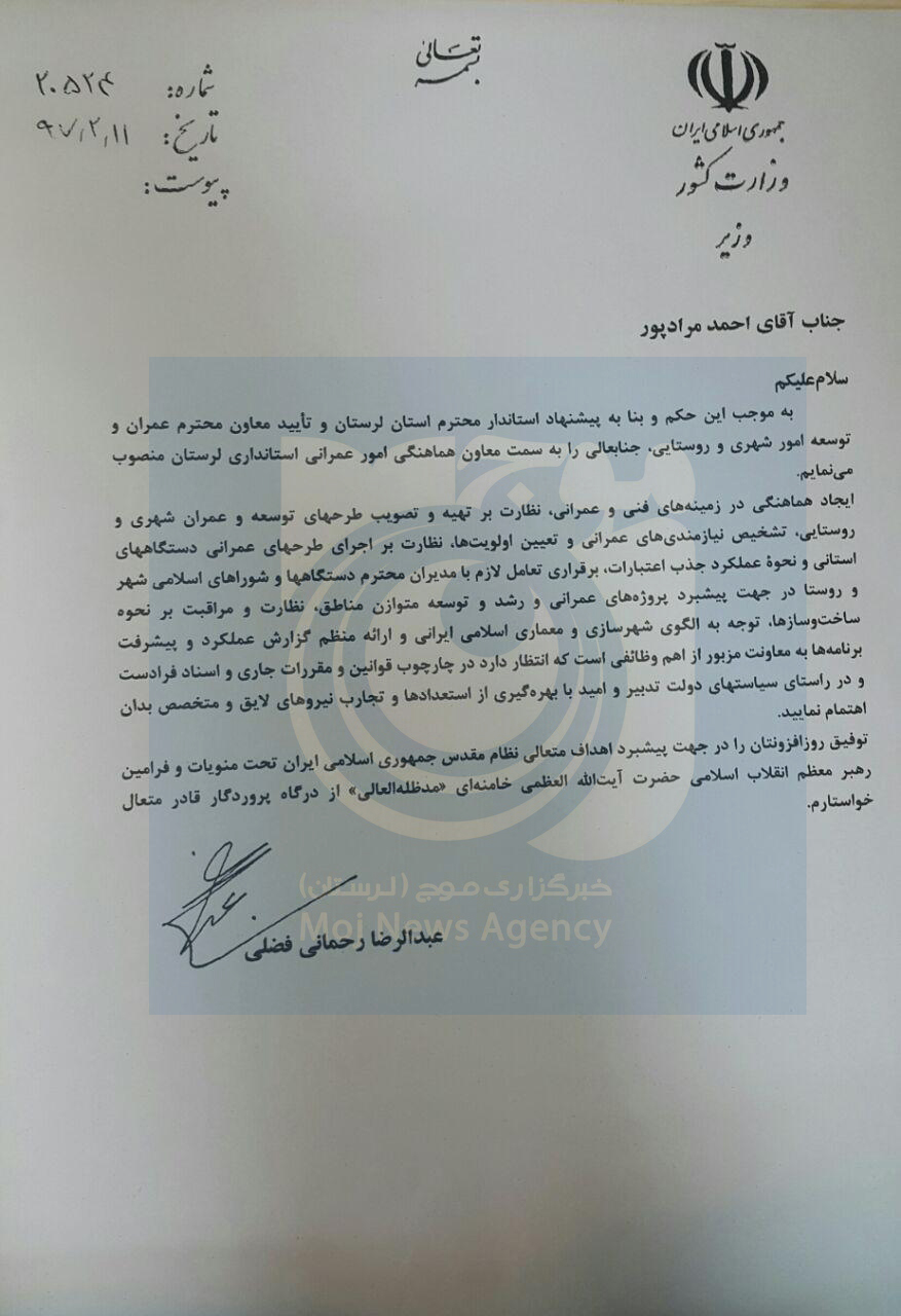 احمد مرادپور