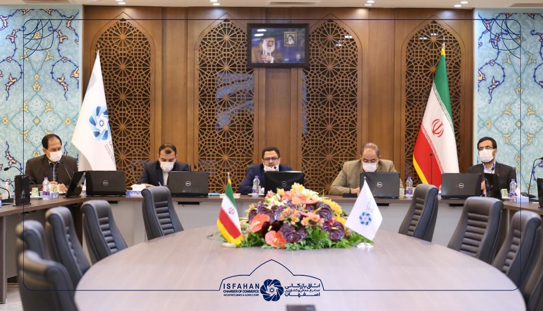 روابط عمومی اتاق اصفهان