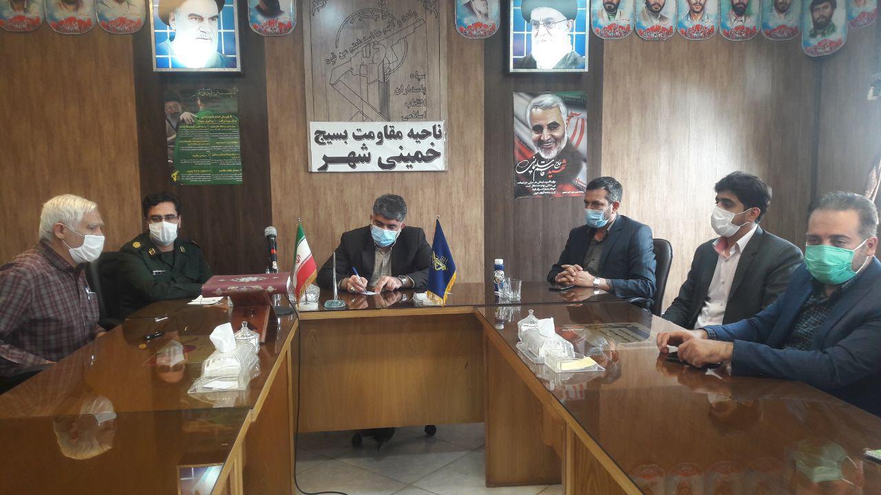 بیج ورزشکاران خمینی شهر