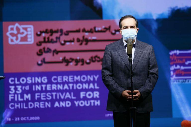 حسین انتظامی در اختتامیه سی و سومین جشنواره بین المللی فیلم های کودکان و نوجوانان