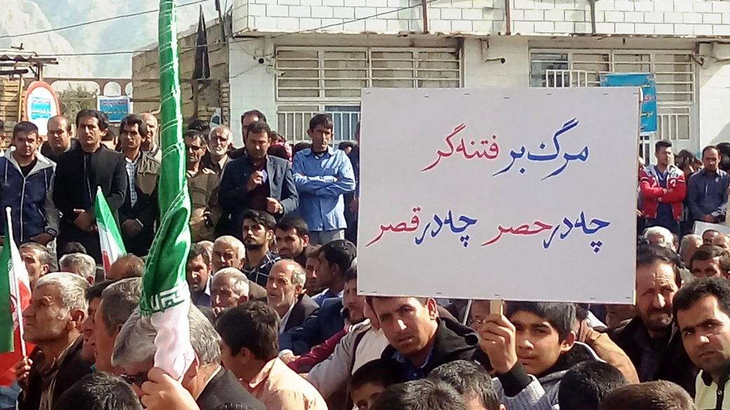 راهپیمایی 22 بهمن چرام (24)