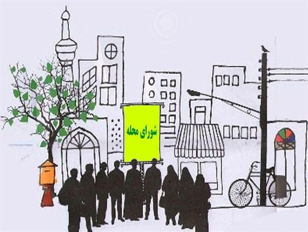 گزارش رضوان سلماسی در حزب حاما2