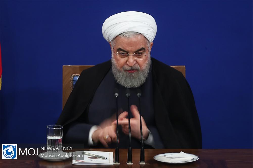 سیزدهمین نشست خبری رییس جمهوری - ۲۲ مهر ۱۳۹۸