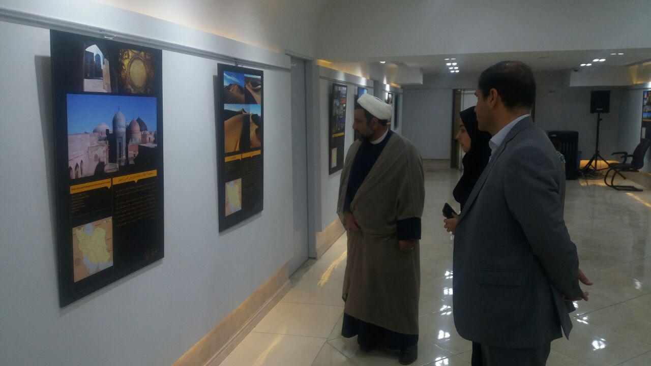 نمایشگاه میراث ما در نگارخانه شهر کرمانشاه