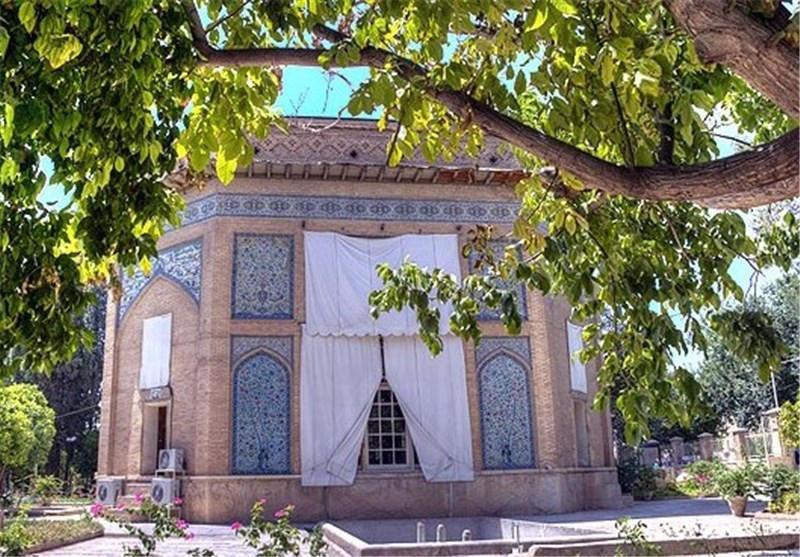 موزه پارس یا عمارت کلاه فرنگی شیراز