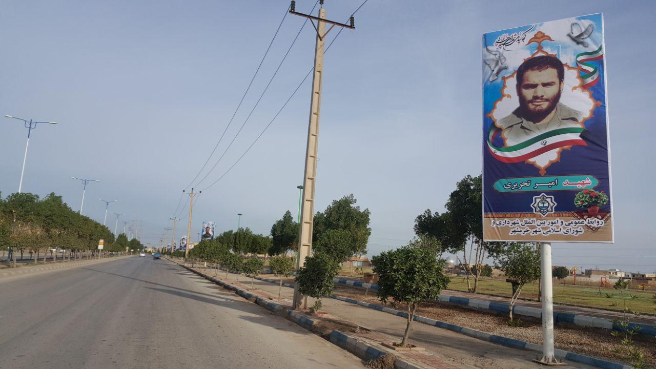 شهرداری خرمشهر