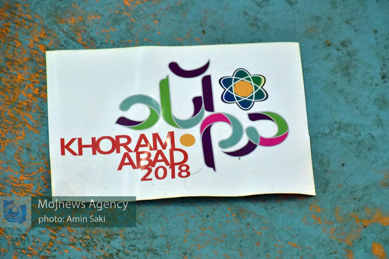 هفته خرمآباد