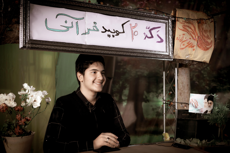 انجمن اسلامی دانش آموزان