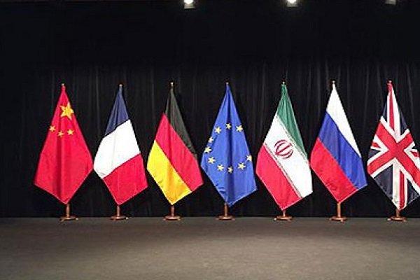 ایران غرب