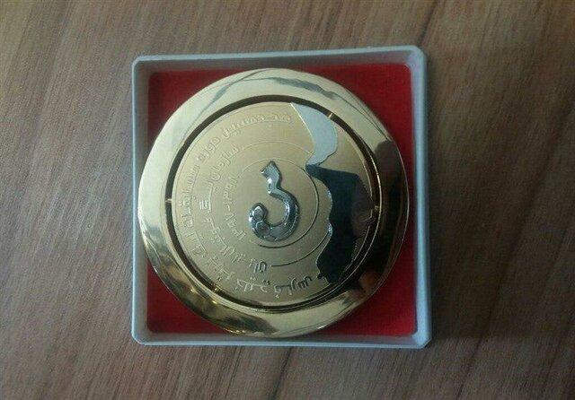 مدال لیگ برتر