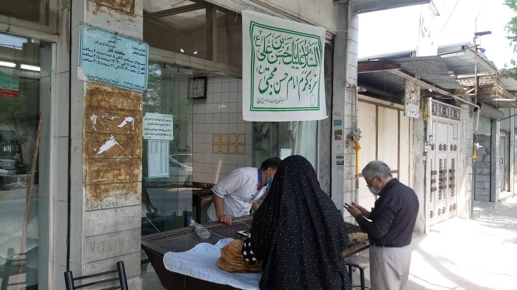 توزیع نان در خمینی شهر