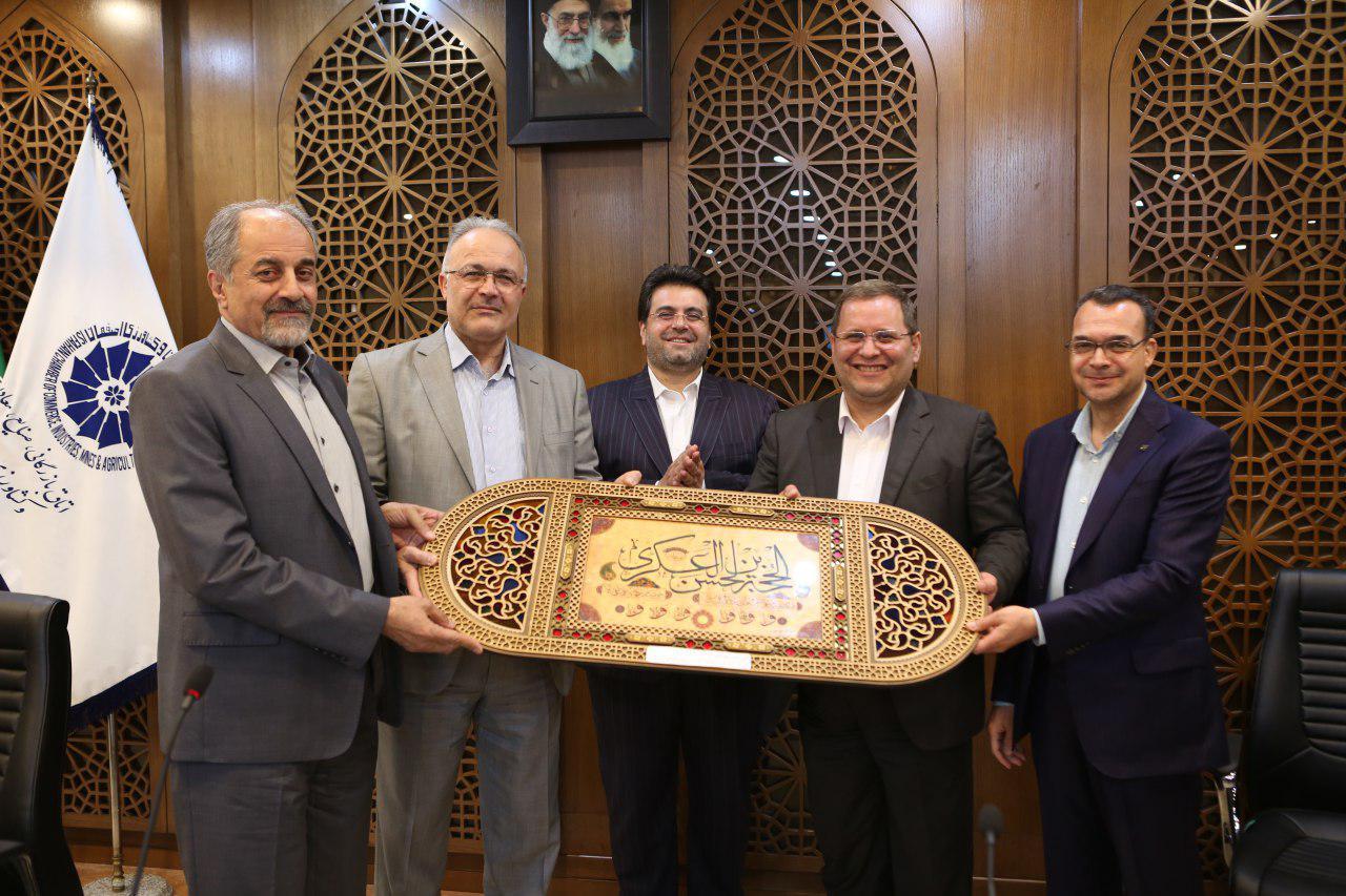 اتاق بازرگانی اصفهان (1)