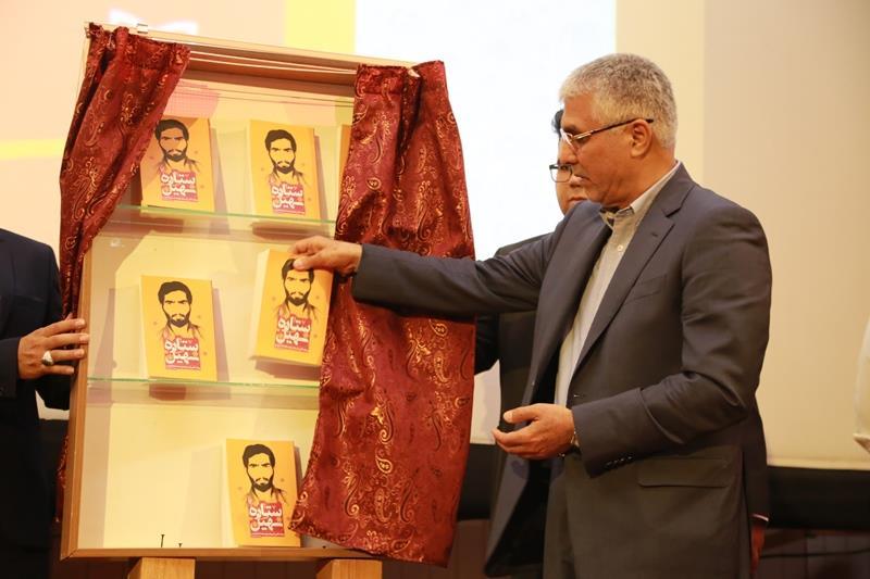 استاندار فارس در همایش پیشکسوتان جهاد و شهادت فارس