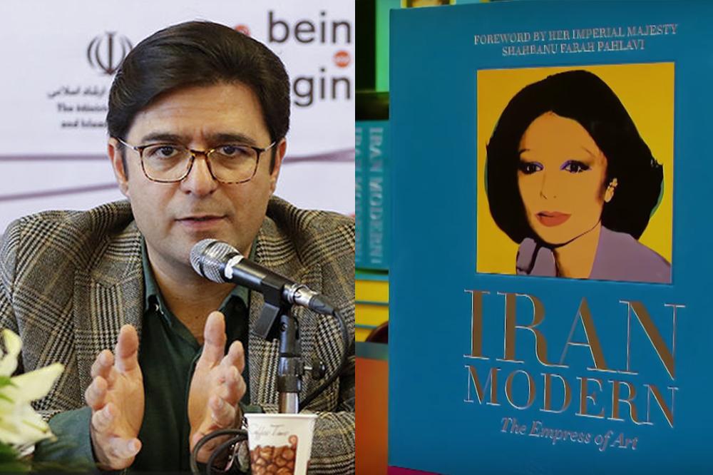 پیگیری حقوقی انتشار کتاب ایران مدرن،ملکه هنر توسط دفتر حقوقی ارشاد