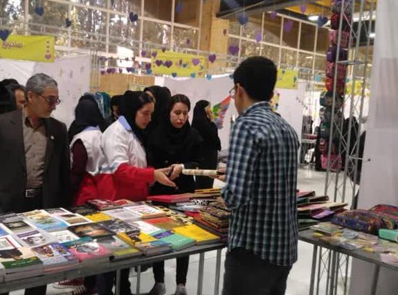 بازارچه خیریه هلال احمر اصفهان (2)