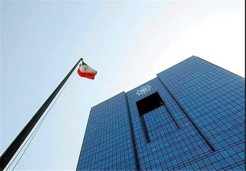 بانک مرکزی، ایران