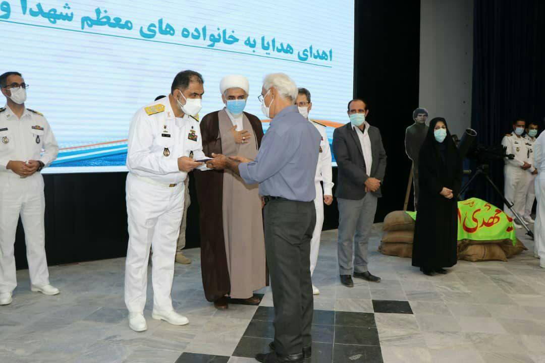 دانشگاه علوم دریایی نوشهر
