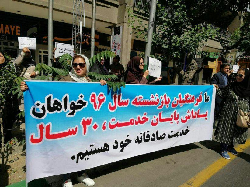 فراخوان-فرهنگیان-بازنشسته96
