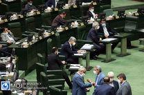 جلسه علنی مجلس پایان یافت/ جلسه بعدی روز یکشنبه