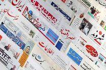 مسؤولان از نقد منصفانه اصحاب رسانه دست به شکایت نشوند