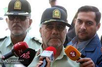 ۲۰۵ نفر مزاحمین نوامیس در تهران دستگیر شدند