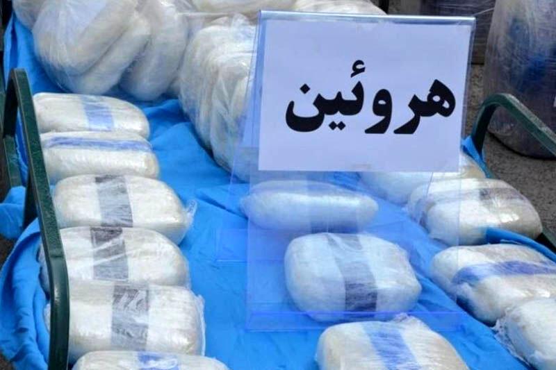 دستگیری اعضای باند توزیع هرویین در البرز