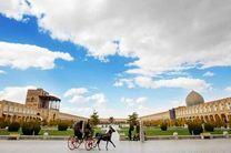 کیفیت هوای اصفهان در آخرین روز سال ۹۹ سالم است