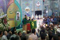 حضور پرشکوه مردم در گرامیداشت شهید حججی