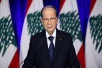 میشل عون از تمدید زمان برای انتخاب نخست وزیر لبنان خبر داد