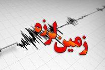 جزئیات زلزله صبح امروز مسجد سلیمان