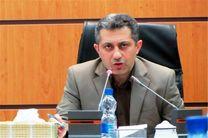 رتبه اول مازندران در جشنواره عمران سلامت